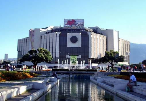 NDK (The National Palace of Culture)
